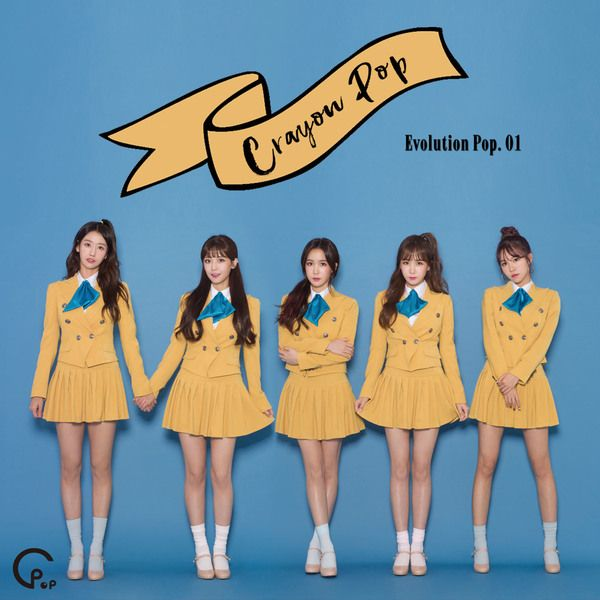 Crayon Pop - Evolution Pop Vol.1 (2 CD) K2Ost free mp3 download korean song kpop kdrama ost lyric 320 kbps