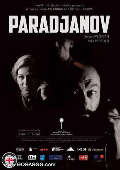 Paradjanov | ფარაჯანოვი