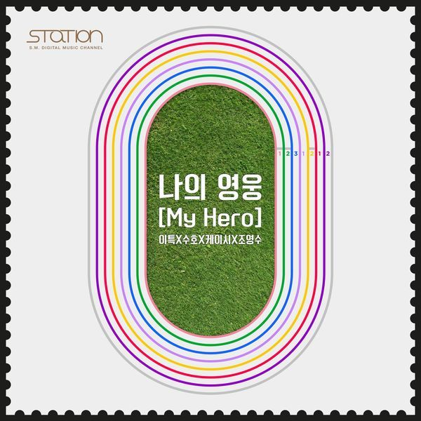 Leeteuk (Super Junior), Suho (EXO), Kassy, Cho Young Soo - My Hero - SM Station K2Ost free mp3 download korean song kpop kdrama ost lyric 320 kbps