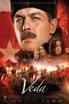Veda - 2010 (Yerli Film) DVDRip indir