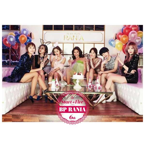 BP Rania - Start A Fire (Full Mini Album) K2Ost free mp3 download korean song kpop kdrama ost lyric 320 kbps