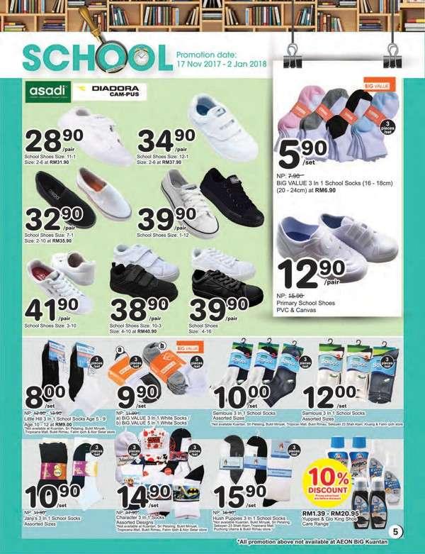 Aeon Big Catalogue (17 November 2017 - 2 January 2018)
