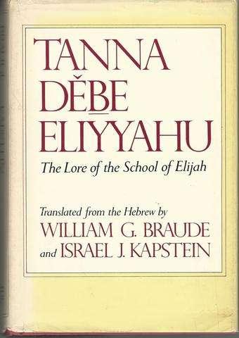Tanna Debe Eliyyahu