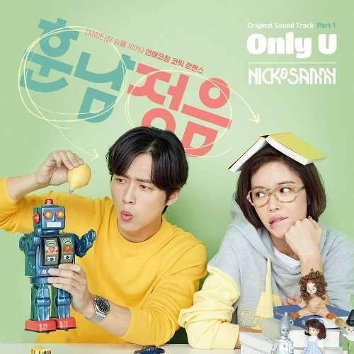 [Single] Nick&Sammy – The Undateables OST Part.1 (MP3)