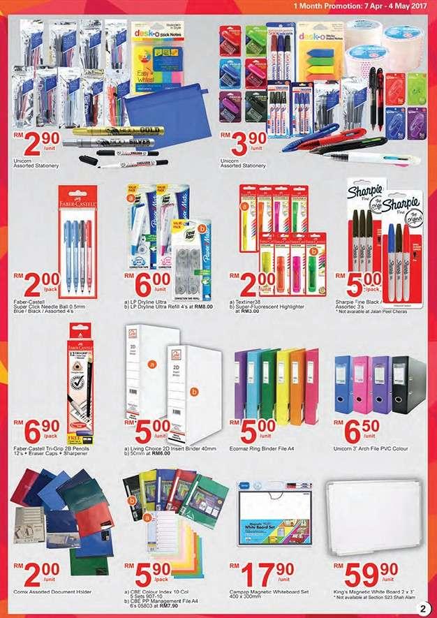 Aeon Big Catalogue (7 April - 4 May 2017)