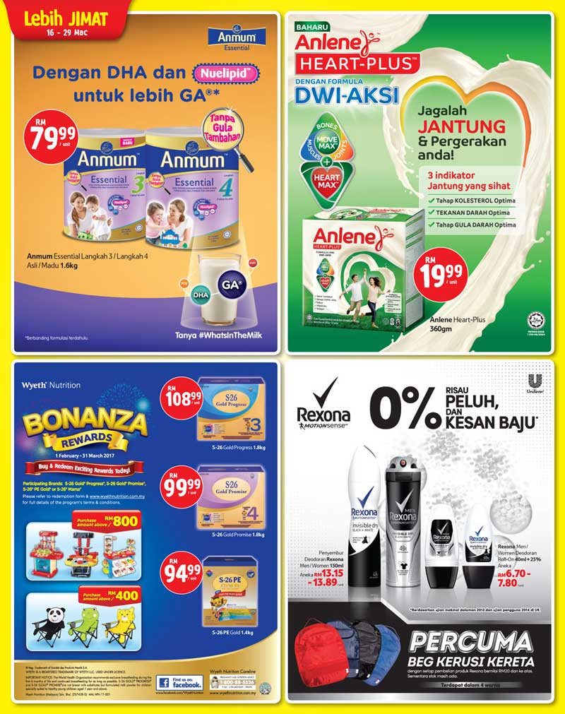 Tesco Malaysia Weekly Catalogue (16 March 2017 - 22 March 2017)