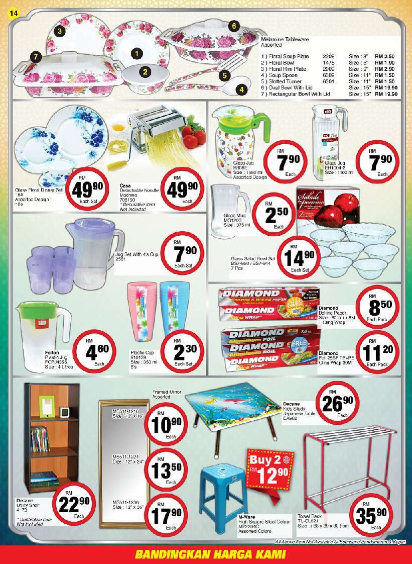 EconSave Catalogue (16 June 2017 - 27 June 2017)