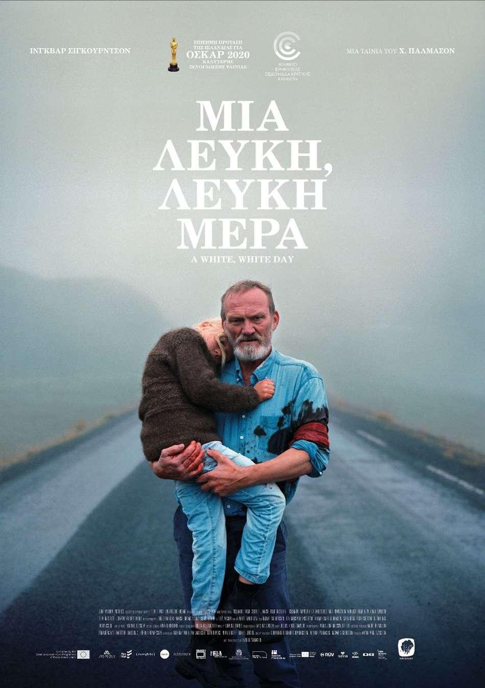 Μια Λευκή, Λευκή Μέρα (Hvítur, hvítur dagur / A White, White Day) - Trailer / Τρέιλερ Poster