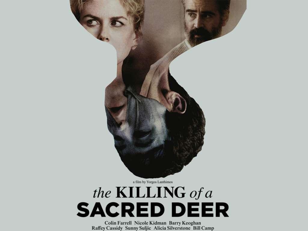 Ο θάνατος του ιερού ελαφιού (The Killing of a Sacred Deer)  Quad Poster Πόστερ