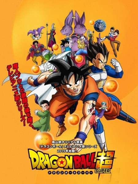 7 Viên Ngọc Rồng Siêu Cấp – Super Dragon Ball