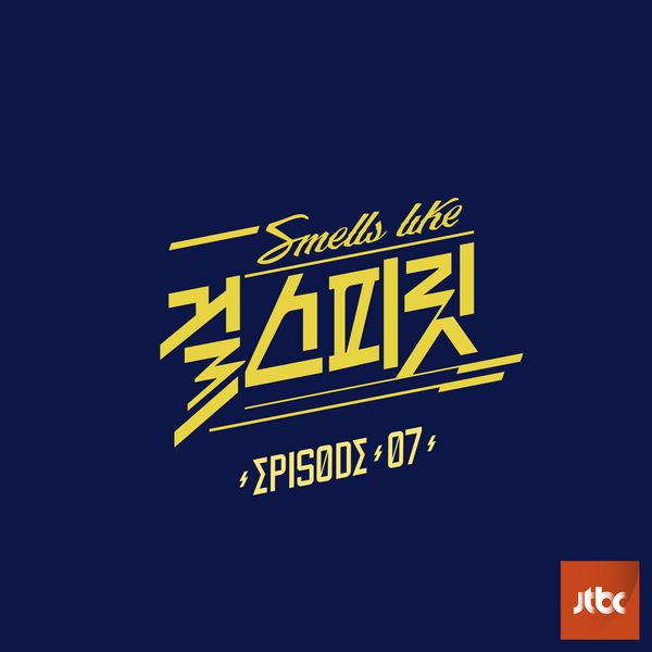 Girl Spirit Episode 07 K2Ost free mp3 download korean song kpop kdrama ost lyric 320 kbps