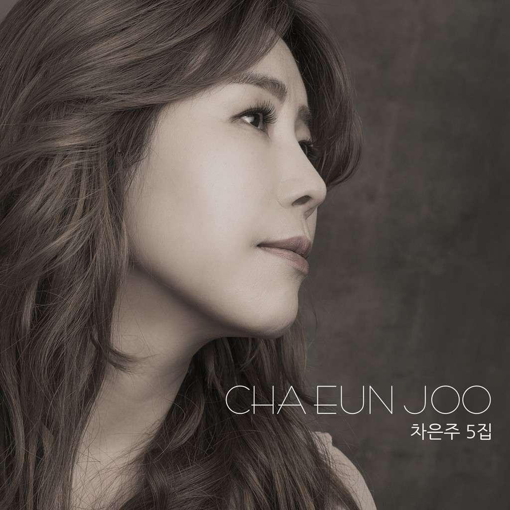 [Album] Cha Eun Joo – CHA EUN JOO (MP3)
