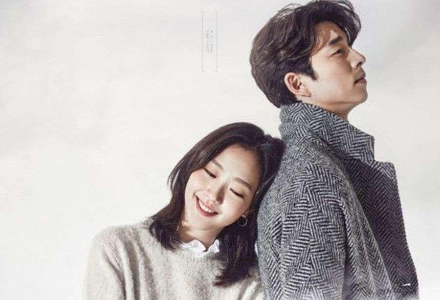 Gong Yoo & Kim Go Eun (Goblin)