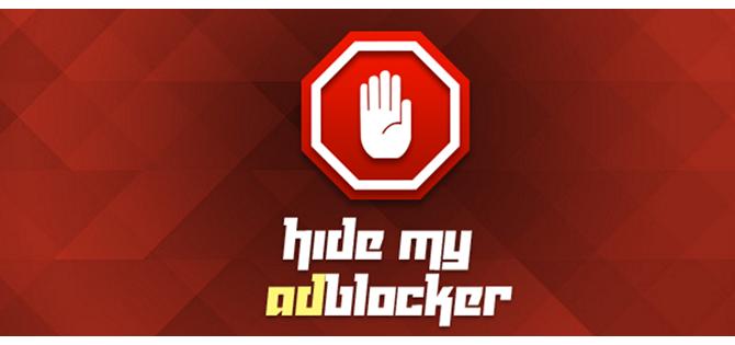 隐藏我AdBlocker
