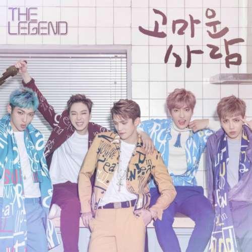 The Legend - Glamorous Temptation OST Part.7 - Grateful Person K2Ost free mp3 download korean song kpop kdrama ost lyric 320 kbps