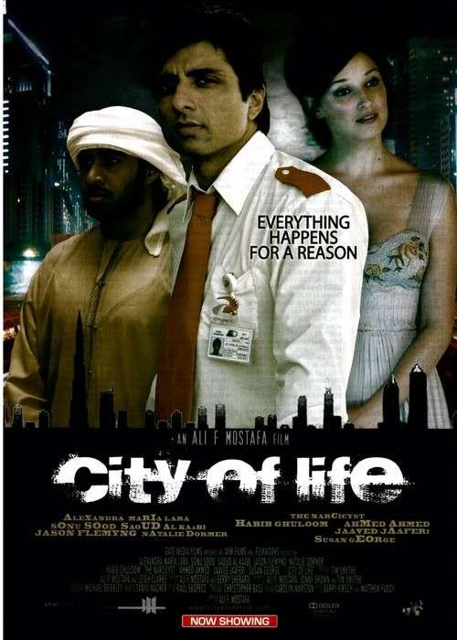 مدينة الحياة