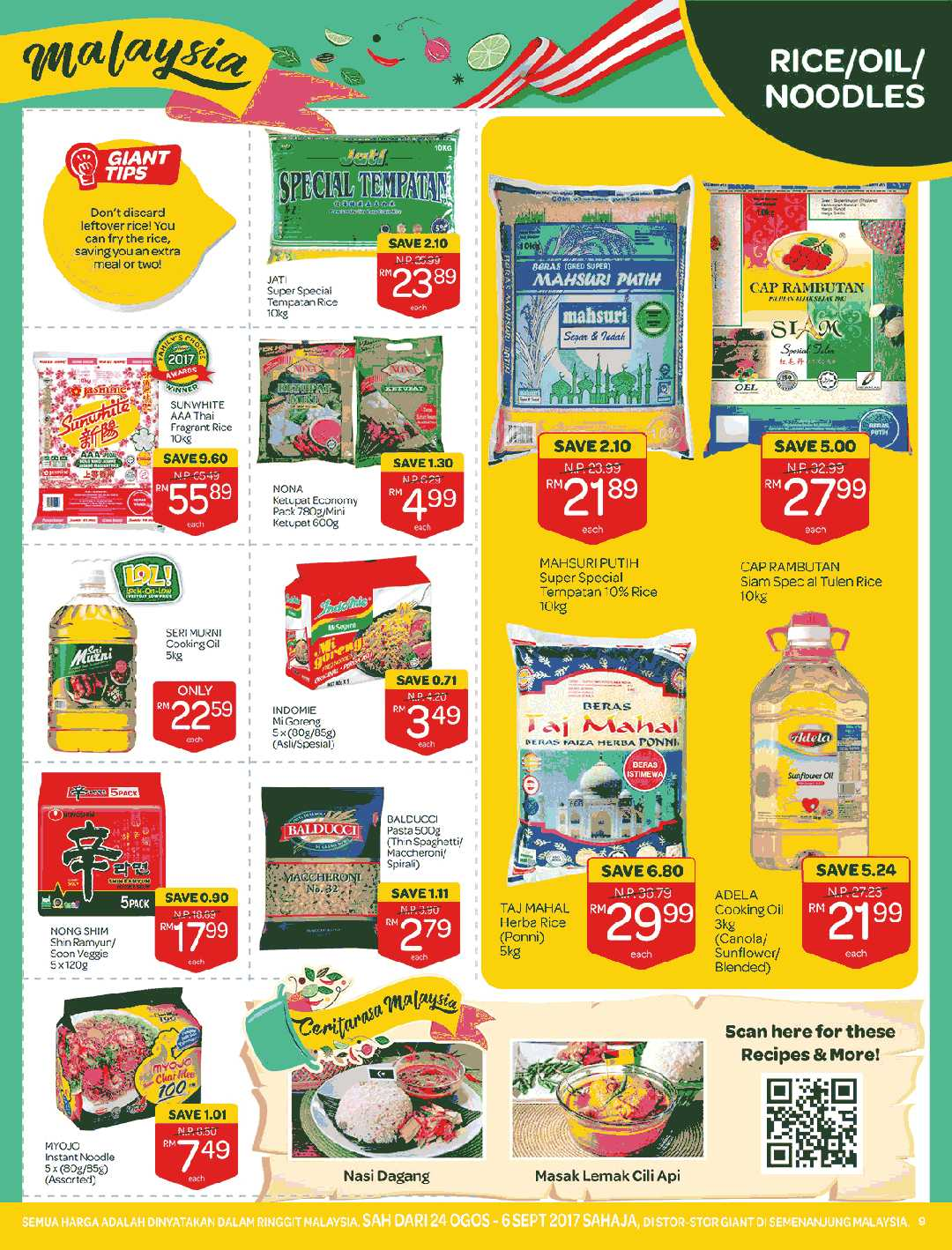 Giant Catalogue (24 August 2017 - 6 September 2017)