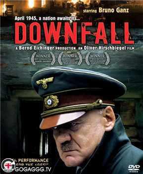 დაცემა / Downfall