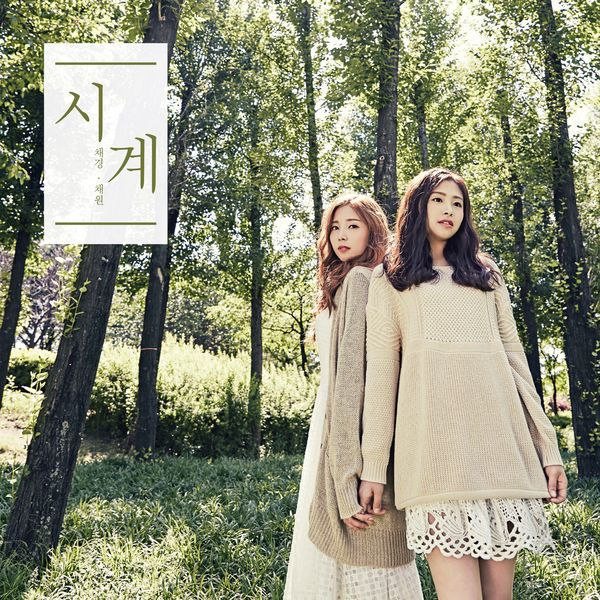 Chae Kyung, Chae Won (April) - Clock + MV K2Ost free mp3 download korean song kpop kdrama ost lyric 320 kbps