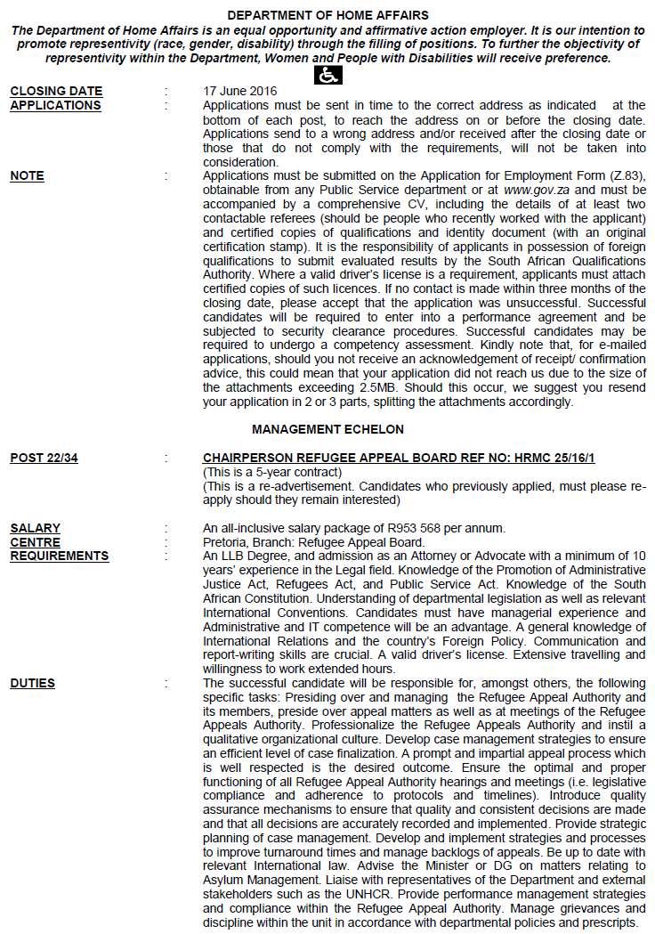 DPSA Vacancies: Department of Home Affairs