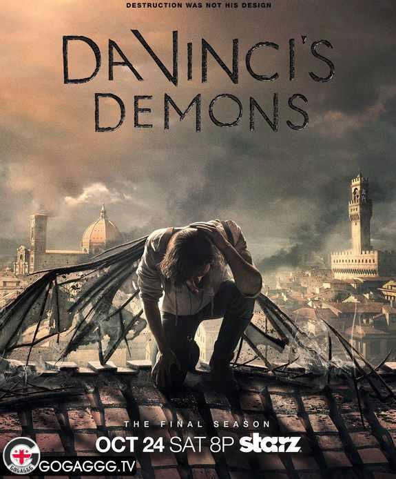 Da Vinci's Demons | და ვინჩის დემონები