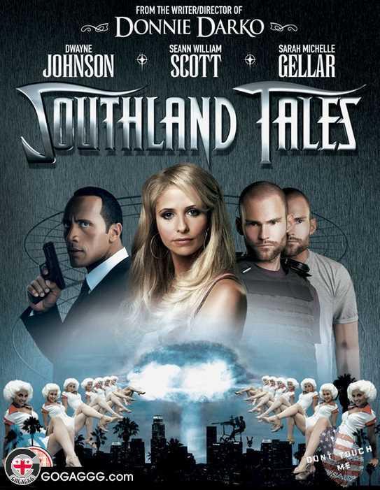 სამხრეთული ისტორიები | Southland Tales