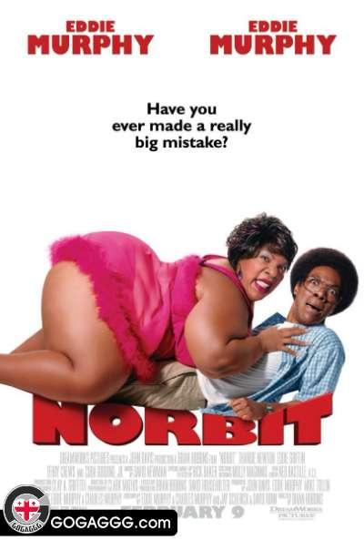 Norbit / ნორბიტი