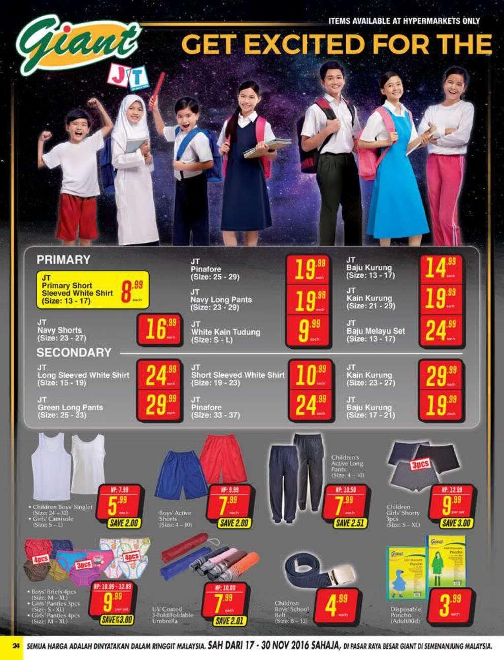 Giant Catalogue (17 November - 30 November 2016)