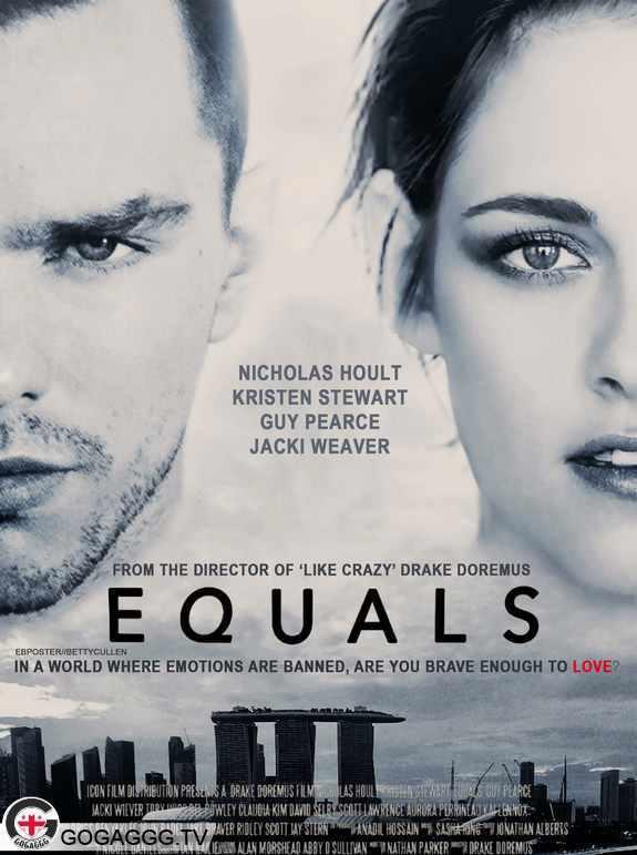 თანასწორები / Equals