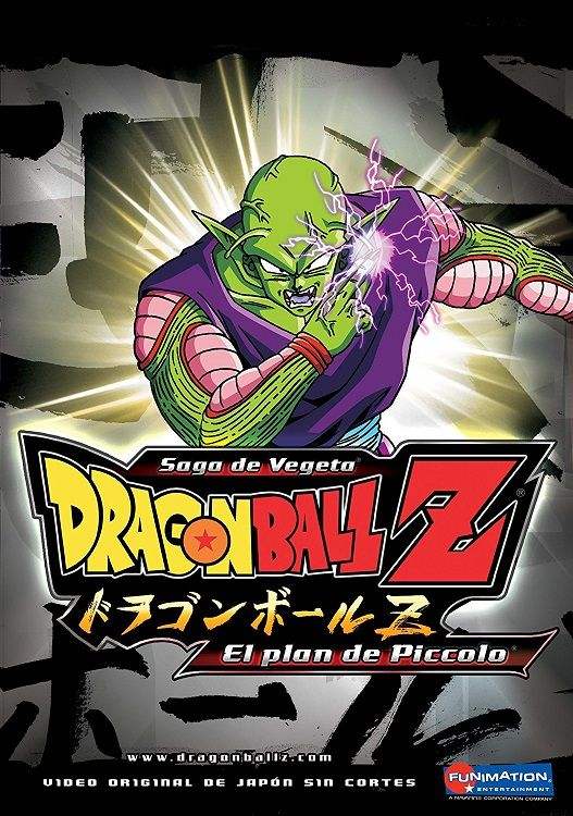 DragonBall Z: Vegeta Saga 1 Vol.2 Piccolo's Plan [Latino]