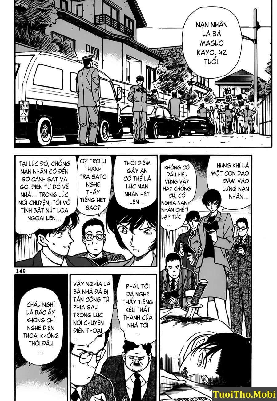 conan chương 209 trang 1