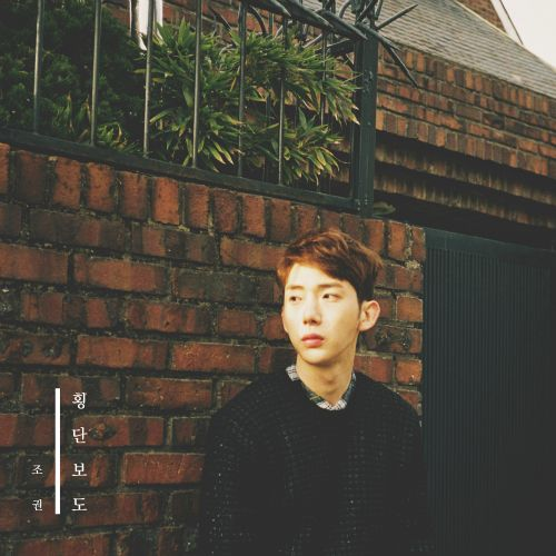 Jo Kwon (2AM) – Crosswalk + MV K2Ost free mp3 download korean song kpop kdrama ost lyric 320 kbps
