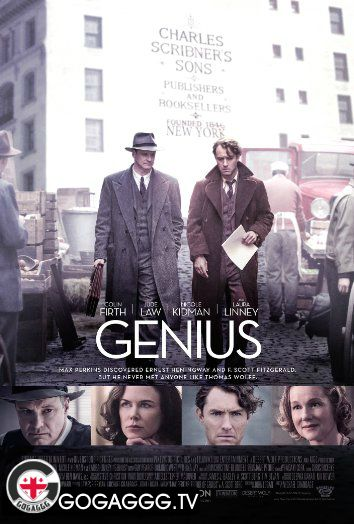 Genius / გენიოსი