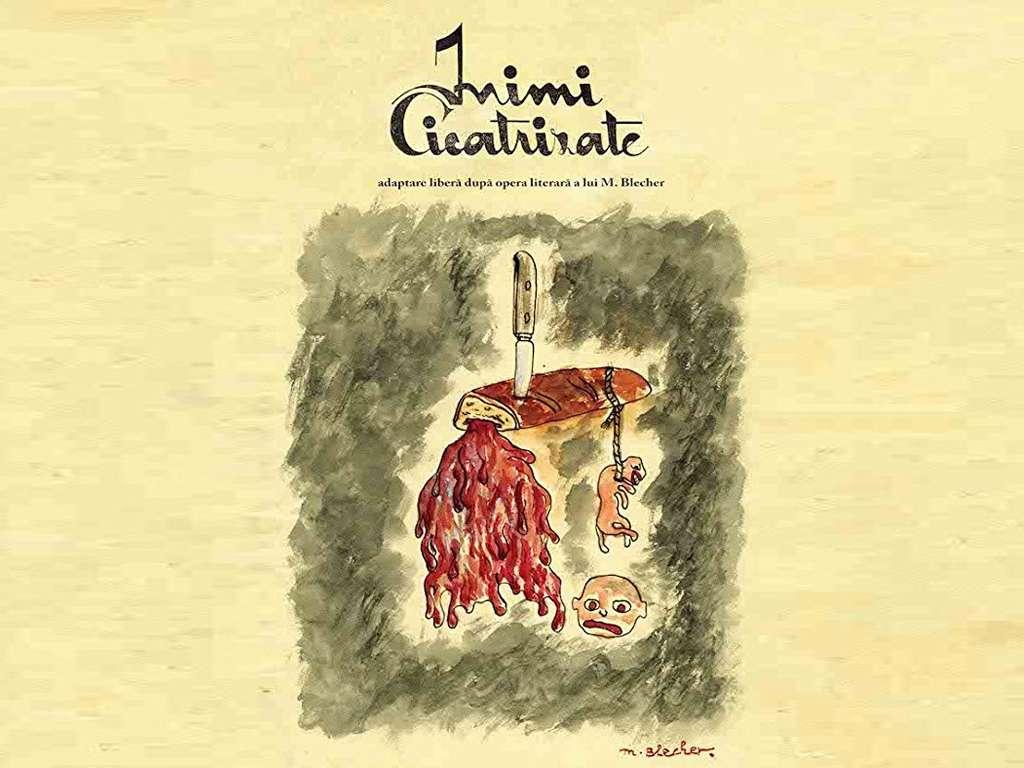 Σημαδεμένες καρδιές (Inimi cicatrizate / Scarred Hearts) Quad Poster Πόστερ