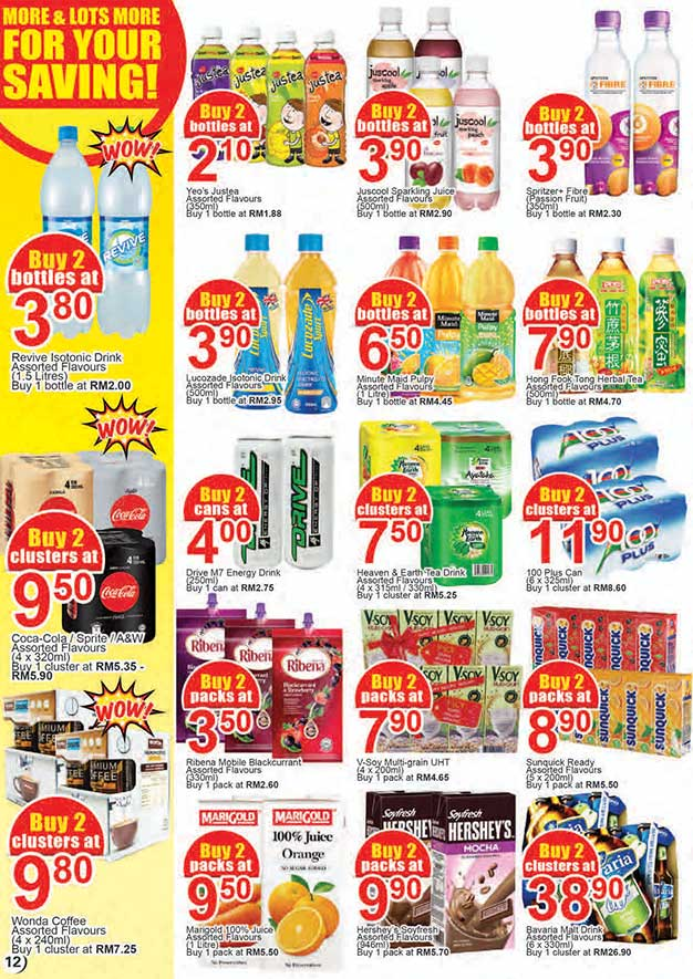 Aeon Big Catalogue (14 July - 27 July 2017)