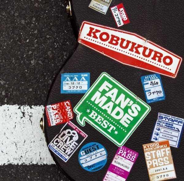 [Album] Kobukuro – FAN'S MADE BEST [FLAC + MP3]