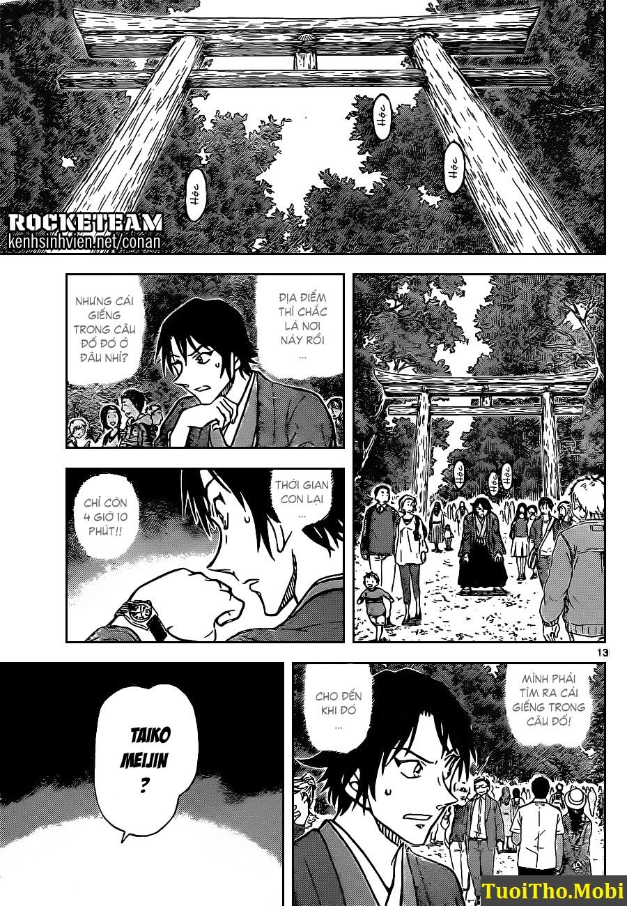 conan chương 899 trang 13