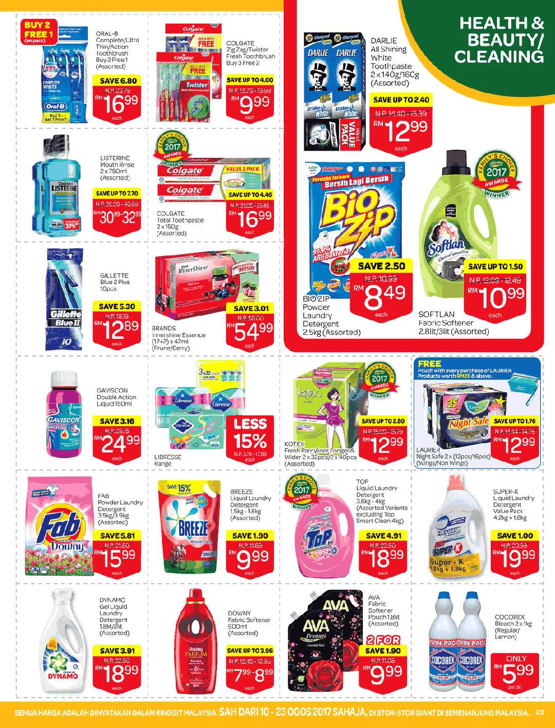 Giant Catalogue (10 August 2017 - 23 August 2017)