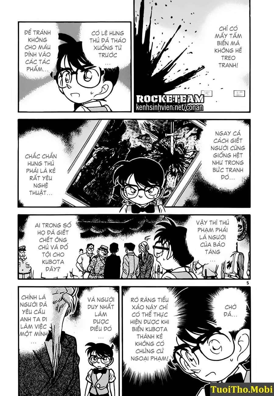 conan chương 32 trang 4