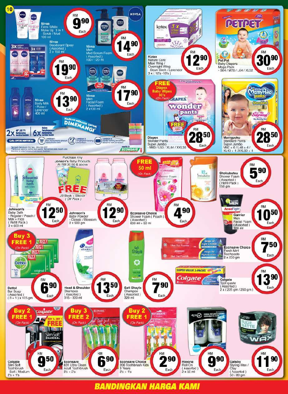 EconSave Catalogue (21 September 2017 - 3 October 2017)