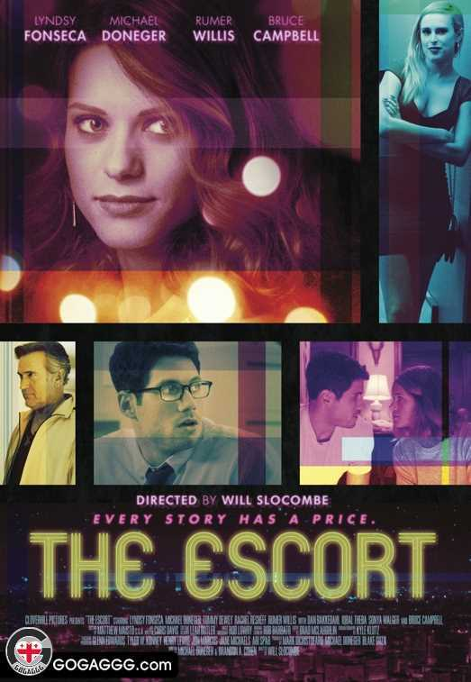 The Escort | ესკორტი