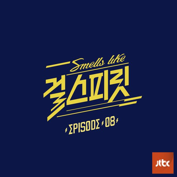 JeA, Soyeon (LABOUM), Hyemi (Nine Muses) - Girl Spirit Episode 08 K2Ost free mp3 download korean song kpop kdrama ost lyric 320 kbps