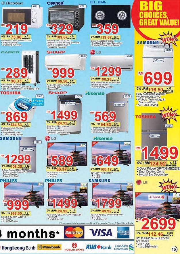 Aeon Big Catalogue (7 April - 20 April 2017)