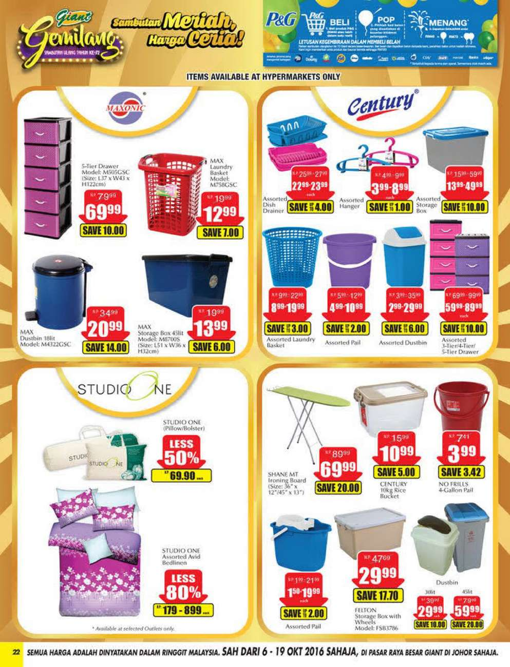 Giant Catalogue (6 October - 19 October 2016)