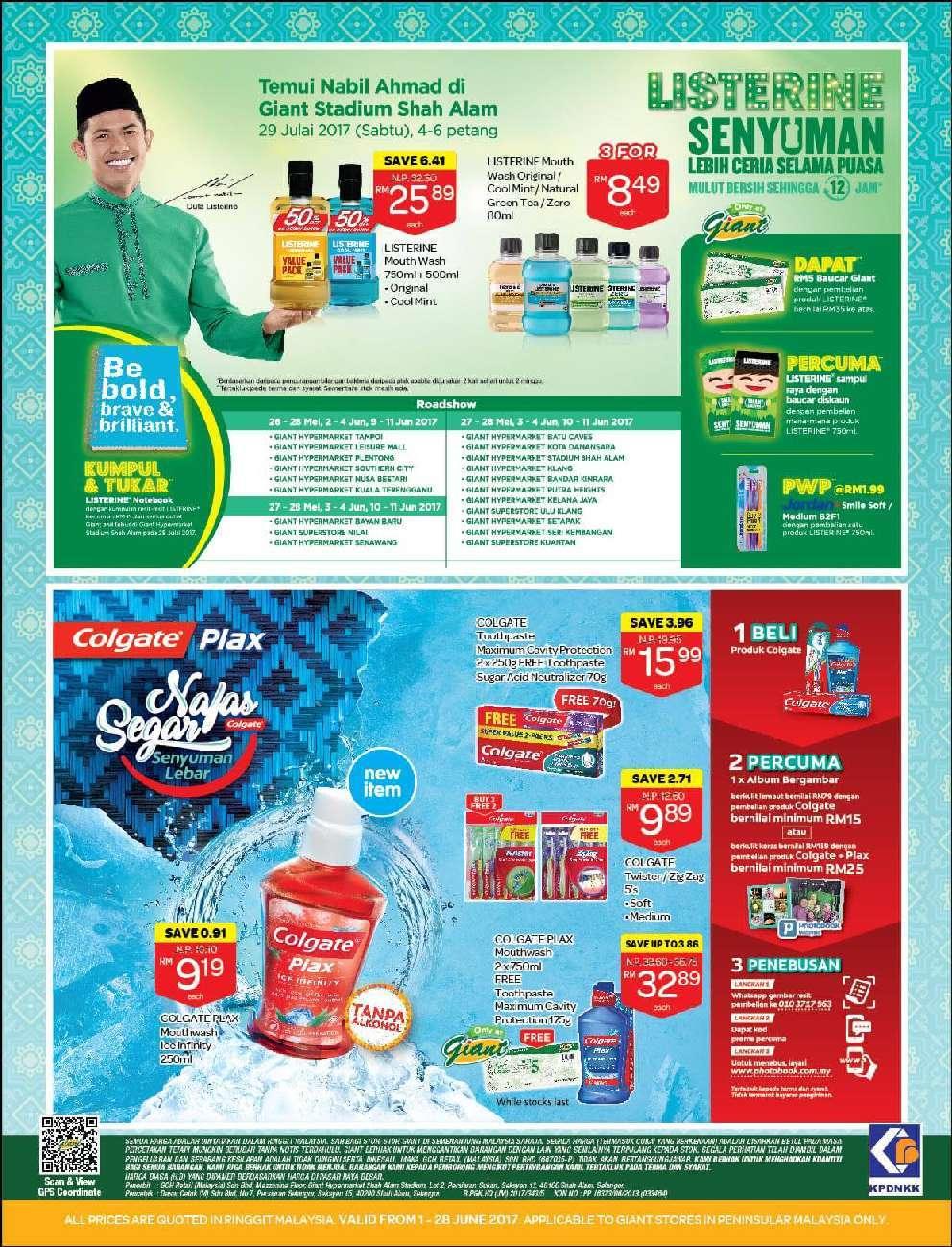 Giant Catalogue (1 June 2017 - 28 Jun 2017)