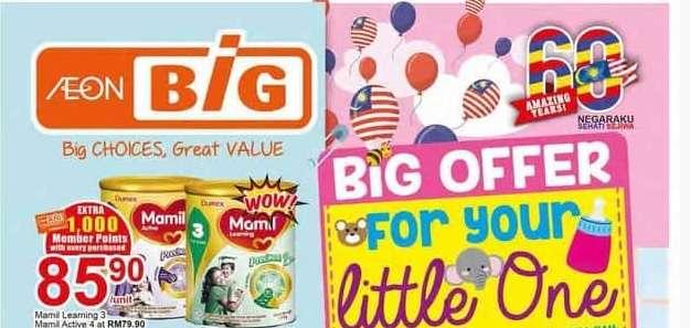 Aeon Big Catalogue (25 August - 7 September 2017)