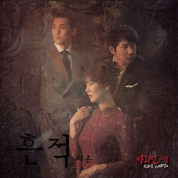 Zion - Happy Home OST Part.3 - Sign K2Ost free mp3 download korean song kpop kdrama ost lyric 320 kbps