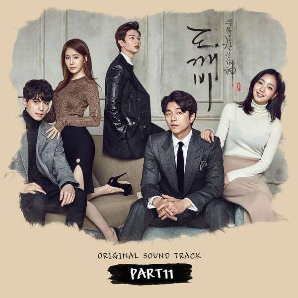 Kim Kyung Hee (April 2nd), Han Soo Ji - Goblin OST Part.11 K2Ost free mp3 download korean song kpop kdrama ost lyric 320 kbps