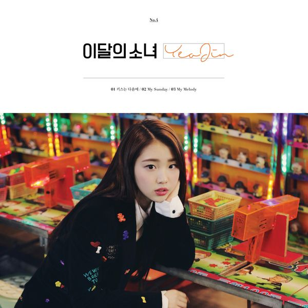 Yeojin (LOONA) - Kiss Later K2Ost free mp3 download korean song kpop kdrama ost lyric 320 kbps