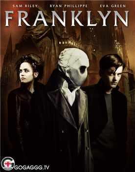 ფრანკლინი / Franklyn